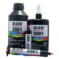 Type-c数据线接口密封胶 焊点加固UV胶水 紫外光固化胶水