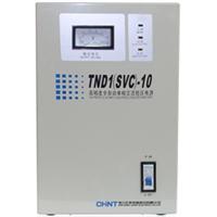 供应忻州正泰TND1系列自动交流稳压器