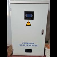 太原集中电源消防应急照明系统配电柜厂家直销