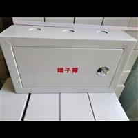 太原消防端子箱专业销售批发价格