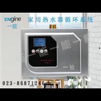 热水循环系统设备功能