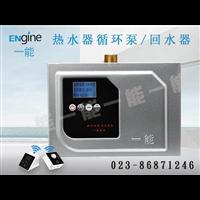 热水器热泵循环系统家用