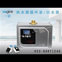 家装热水循环系使用方法