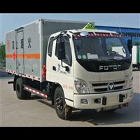 福田4.7米排半易燃液一�大吼体厢式运输车