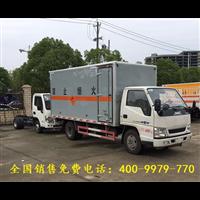 江铃3米易燃液体厢式运输车价格及配置