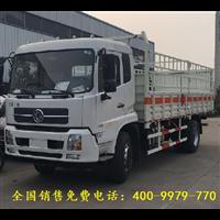 东风天锦6.8米栏板式气瓶运输车多少钱一辆