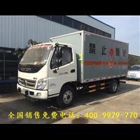 福田奥铃4吨易燃液体厢式运输车价格