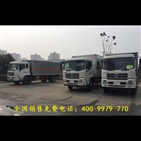 东风天锦6米易燃液体厢式运输车多少钱