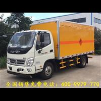 重庆福田爆破器材运输�|车价格