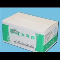 广州纸箱厂