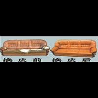 南充沙发翻新