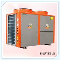 广西学校空气能热泵热水工程投资方案