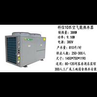 东莞科信空气能热水器商用工程机10匹