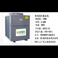 惠州工厂空气能热水器安装哪家好?首选科信
