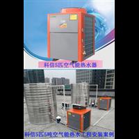 惠州科信空气能热水器便宜耐用15年厂家供应