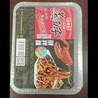 龙虾味鲜拌面