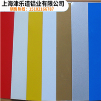 彩涂铝板彩涂铝卷厂家