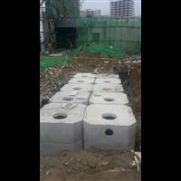 松原水泥预制化粪池_松原水泥预制化粪池厂家直销