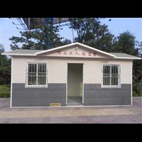 环卫工休息室