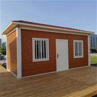山东泰鹏移动环保厕所景区旅游区生态厕所农村新型厕所