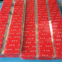 硅橡胶垫厂家_