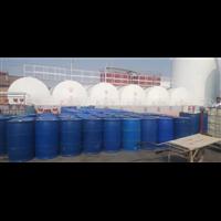 什么是新疆乙二醇生产厂