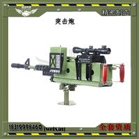 游乐气炮输出儿童游乐设备实弹射击打靶游乐气炮