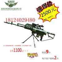 室内成人游乐设备气炮 儿童户外拓展气炮枪新式加长狙击炮