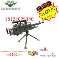 老式突击炮 游乐设备 游乐气炮