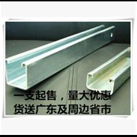 广州热轧带钢价格多少钱  广州热轧带钢多少钱一吨