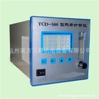 供应热导式氢气分析仪质量可靠