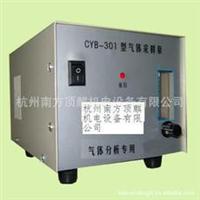 供专用气体采样泵配套气体分析仪表及气体需要气体采样的需要