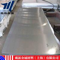 热销420冷轧不锈钢板 现货库存420不锈钢棒规格齐全