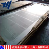 戴新不锈钢:现货供应440A不锈钢板材 马氏体440A圆钢 规格齐全