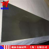 戴新金屬:不銹鋼雙相鋼2507不銹鋼板 2507耐熱耐腐蝕割板-圓鋼