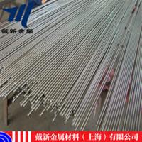 戴新金屬:庫存批發2507雙相不銹鋼板,耐腐蝕2507不銹鋼圓棒