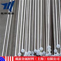 【戴新不锈〓钢板】高耐腐蚀超级奥氏体不锈钢254SMO 现货零售