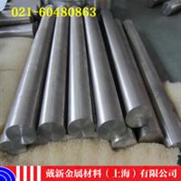 销售254SMo奥氏体不锈钢板 超级双相不锈钢圆钢、进口254SMo棒材