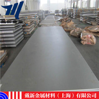 254SMo奧氏體不銹鋼板 超級雙相不銹鋼圓鋼、進口254SMo棒材2