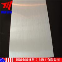 NCu30-3-0.5鎳棒材 板材 鎳銅合金NCu30-3-0.5