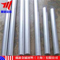 戴新金屬:NY1鎳板 鎳帶 鎳棒NY1鎳合金 高導電抗腐蝕性強