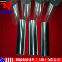 戴新金屬:高純度N4純鎳帶_N4鎳箔 N4鎳帶-N4純鎳箔 規格齊全
