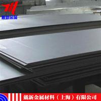 鎳合金棒 工廠直銷 NCu28-1-1鎳合金板 品質保障 現貨庫存