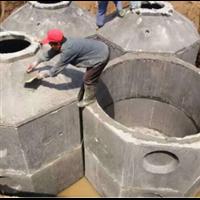 山东化粪池模具,检查井模具_成双环境科技有限公司