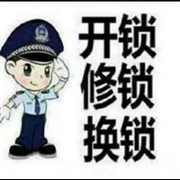 青浦区开锁