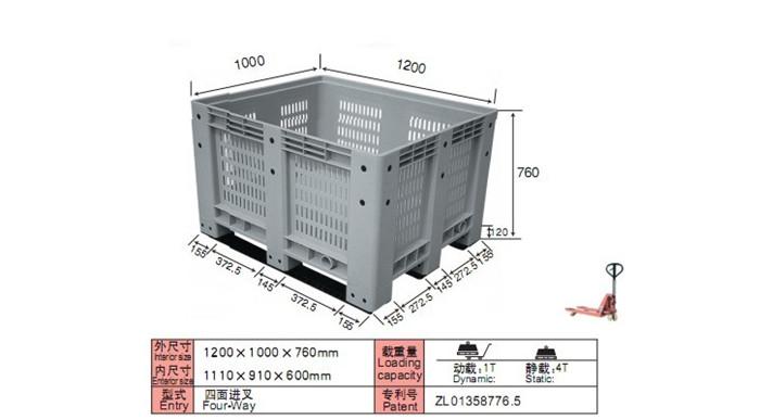 DS-1210 大型�W格���\箱
