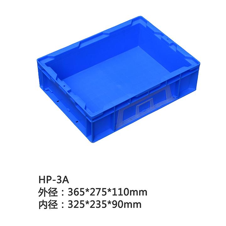 物流箱/HP箱系列