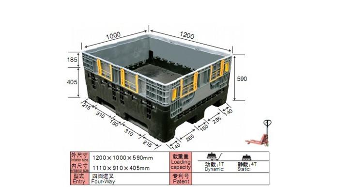 DS-1210C 折�B卡板箱
