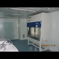 无菌试验室