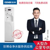 常熟浩泽工厂直饮水机——模式灵活——可租可售